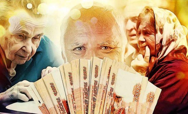 кому в июне и июле повысили пенсию в 2019 году?