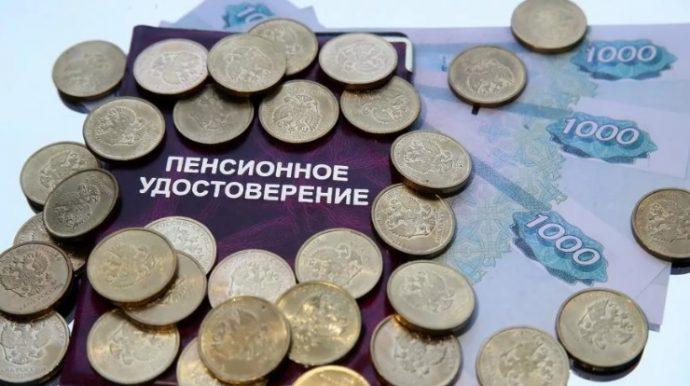 запрещено взыскивать долги у пенсионера