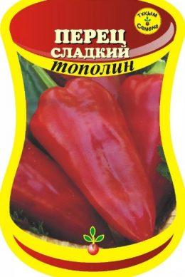 перец сладкий тополин