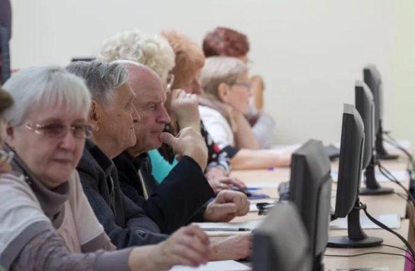 переобучение и трудоустройство пенсионеров в 2019 году