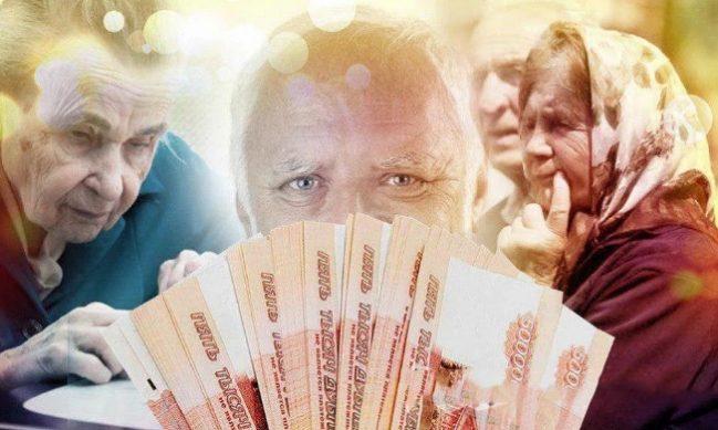 как повысить себе пенсию в 2019 году