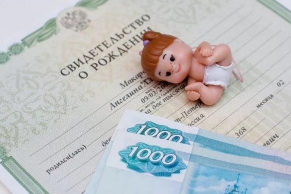 детское пособие в 2019 году когда повысят и на сколько