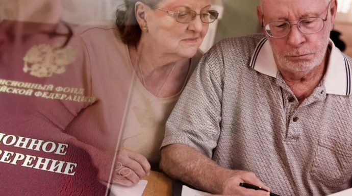 повышение пенсий в 2019 году что ждет пенсионеров