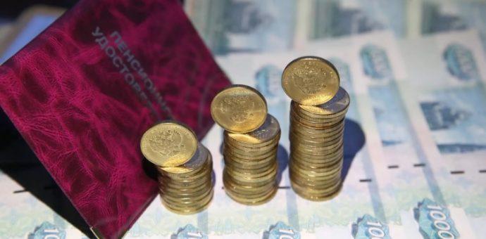 будет или нет повышение пенсии