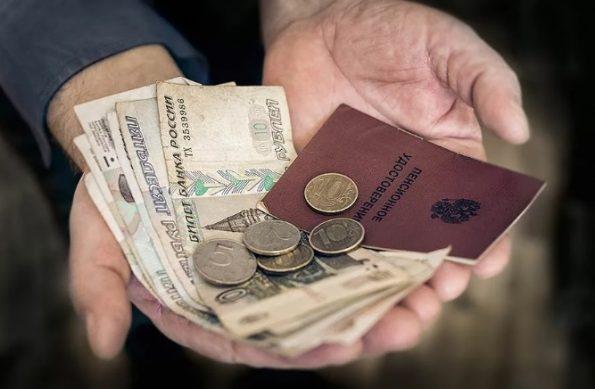 какую доплаты может получить пенсионер к пенсии при отработке 35 лет?