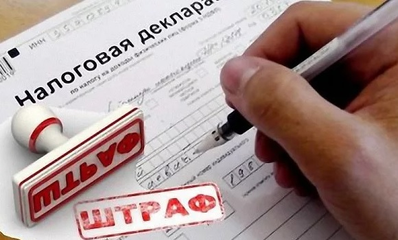 штраф за нерегистрацию обособленного подразделения