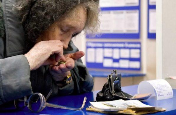 пенсия в россии таблица по годам