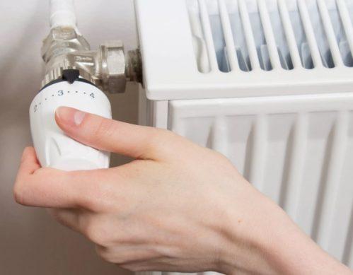 как оплачивается индивидуальное отопление в квартире