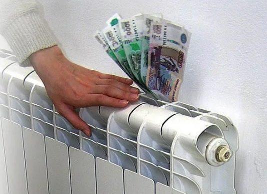 индивидуальные прборы учета в квартире оплата тепла
