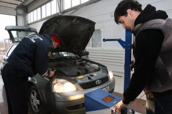 новые правила техосмотра автомобилей в 2019 году закон