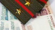 Зарплата военных в 2019 году — новости