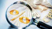 Банк России снизил ключевую ставку сегодня