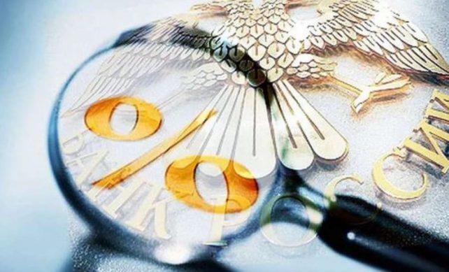 снижение ключевой ставки