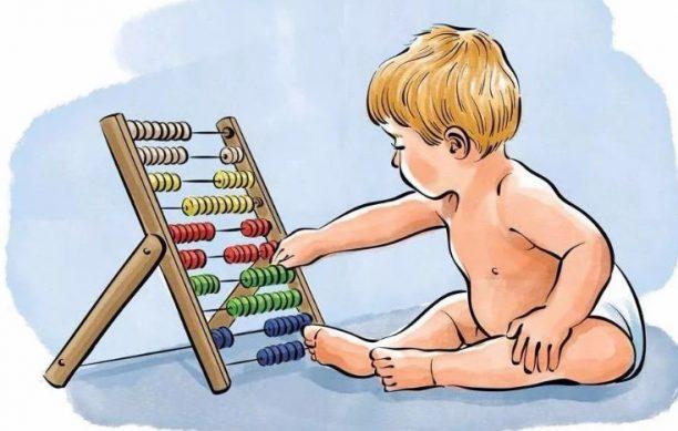 минимальное пособие по уходу за ребенком до 1.5 лет