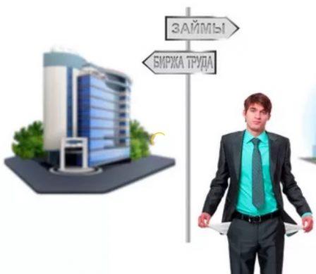 ипотека безработному можно л получить кредт не работая список банков