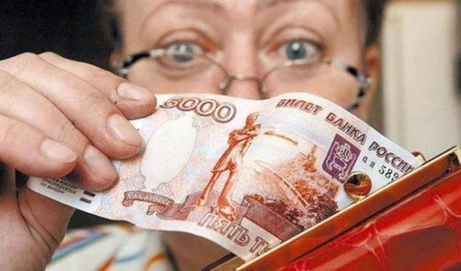рост зарплат бюджетникам врачам учителям муниципальным работникам