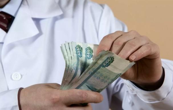 зарплаты врачей в 2019 гг оду