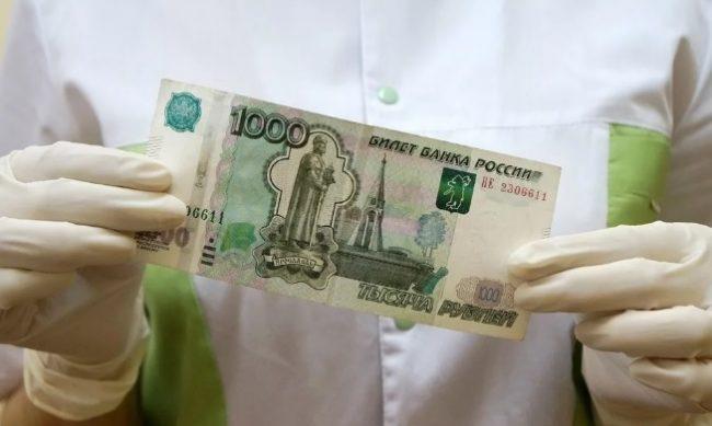 реформа зарплаты врачей на сколько повысят оклады