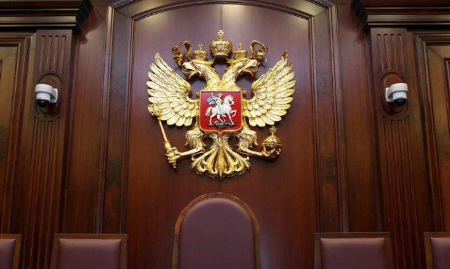 позиция верховного суда