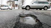 Надоели разбитые дороги? Требуем ремонта!