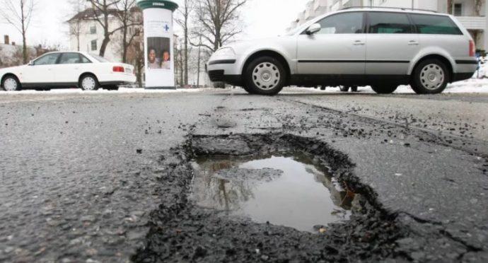 жалоба на разбитые дороги