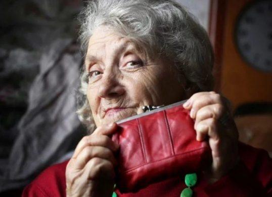 прибавка пенсионерам