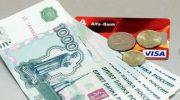 Может ли ИП принимать оплату на свою карточку физлица?