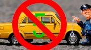 Запрет старых автомобилей с 2020 года в России