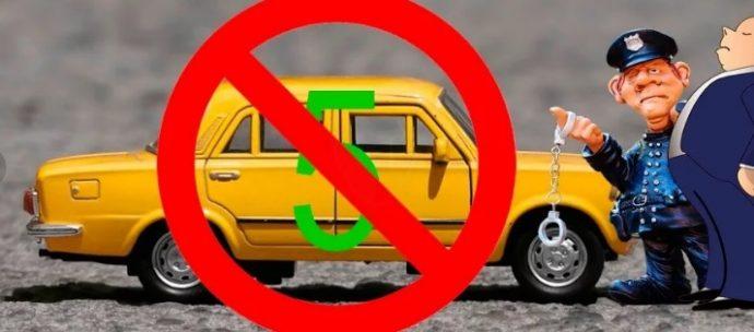 запрет старых авто в россии с 2020 года