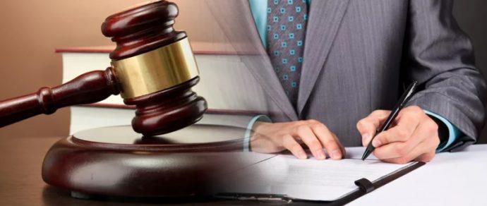 судебные прецеденты