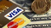 ФНС узнает о зарубежных счетах