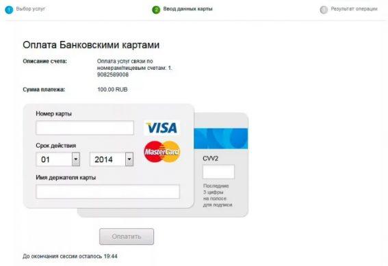 карта для оплаты в интернете сбербанк