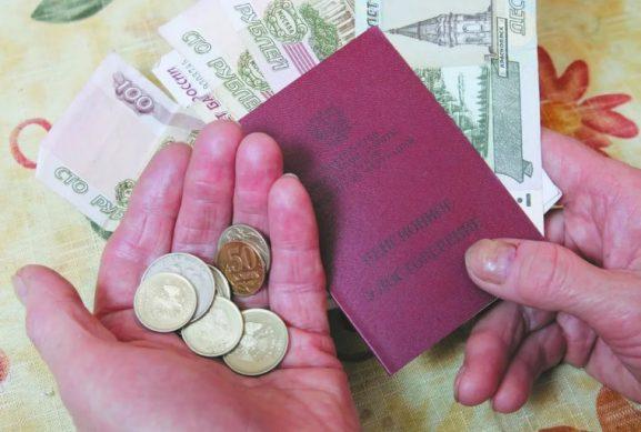 повышение доплаты к пенсии