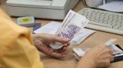 Индексация заработной платы в коммерческих организациях
