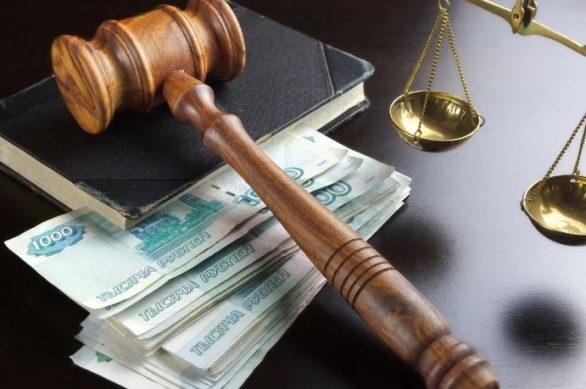 взыскание задолженности через суд за оказанные услуги