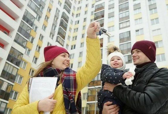 программа молодая семья в РФ 2019