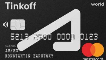 Дебетовая и кредитная карта Tinkoff AcademeG