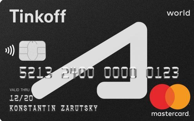 AcademeG кредитная карта
