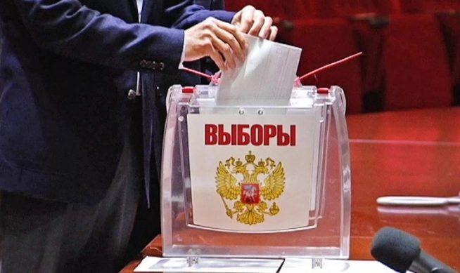 выборы губернаторов 2019