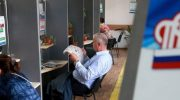 Гарантированный пенсионный продукт — что это и когда введут вместо пенсии?