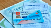 Медицинский полис для иностранных граждан в 2019 году