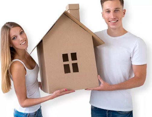 новые правила получения ипотеки в 2019 году с 1 сентября