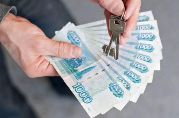 ипотека как погасить многодетной в 2019 году