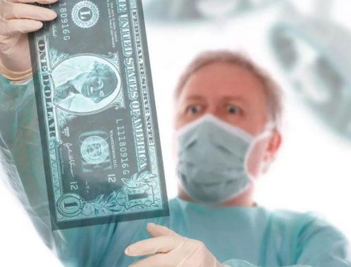 повышение зарплат врачам