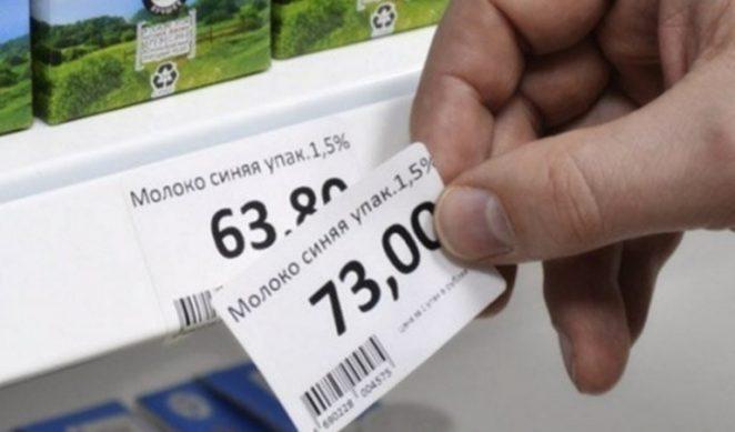 какая будет инфляция в 2020 году
