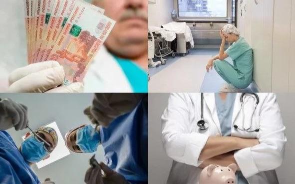 зарптала медикам в 2019 году на сколько повысят