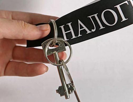 нужно ли платить налог если квартира в собственности меньше трех лет