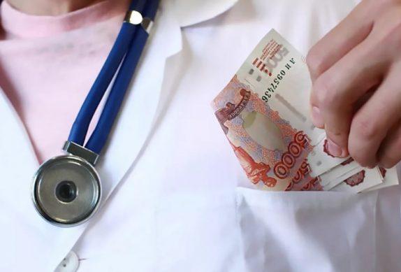 зарплата медиков и врачей - когда вырастет и на сколько