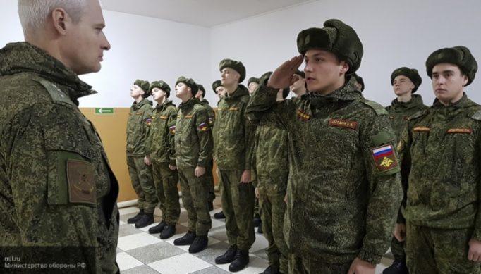 призыв на военную службу по новым правилам