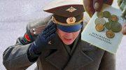 Пенсии военным пенсионерам с 01.01.2020 года — важные новости